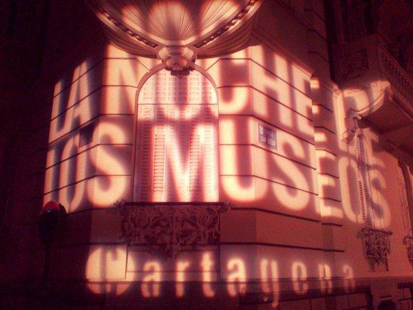 noche_museos_palacio_aguirre