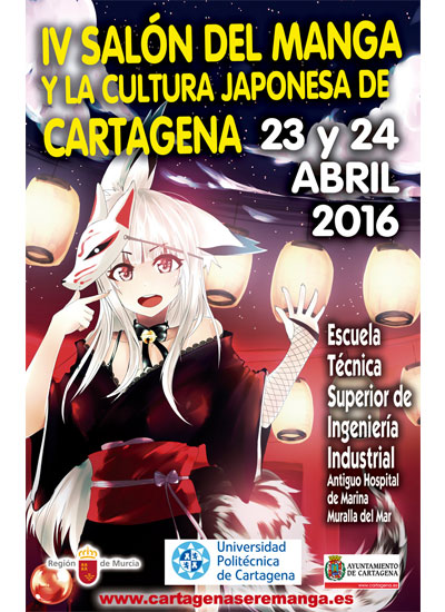 salon_del_manga2016